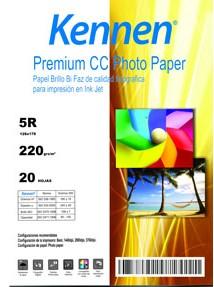 papel-fotografico-bifaz-13x18-brillo-220-grs-120-hojas-2